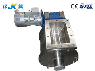 Wide Work Temperature Custom Made Rotary Valve Direct Drive Blades Adjustable